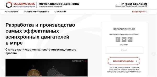 Инвестирую стартап интернет проект вбрр кредит онлайн заявка на кредит наличными