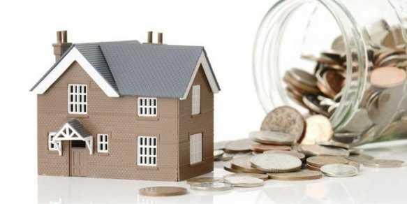 нецелевой кредит под залог жилья