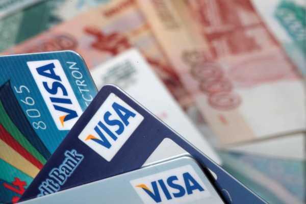 пополнить счёт мтс с банковской карты через интернет без комиссии россия перевести с хоум кредит на сбербанк